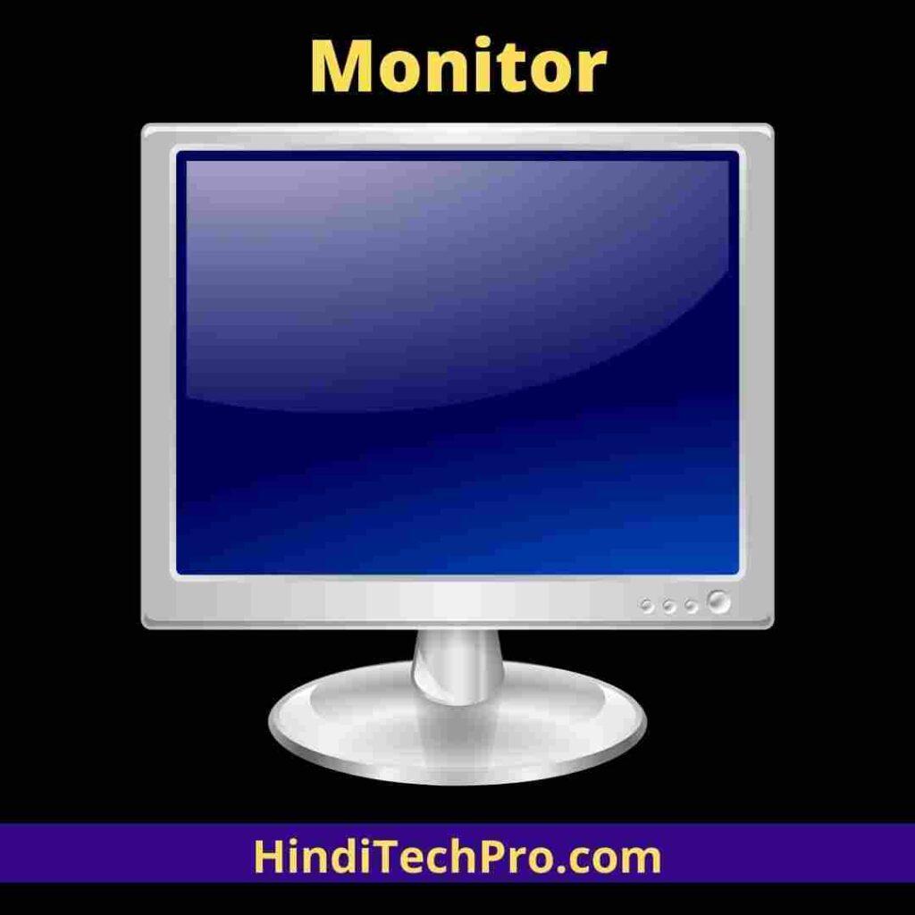 Monitor in hindi