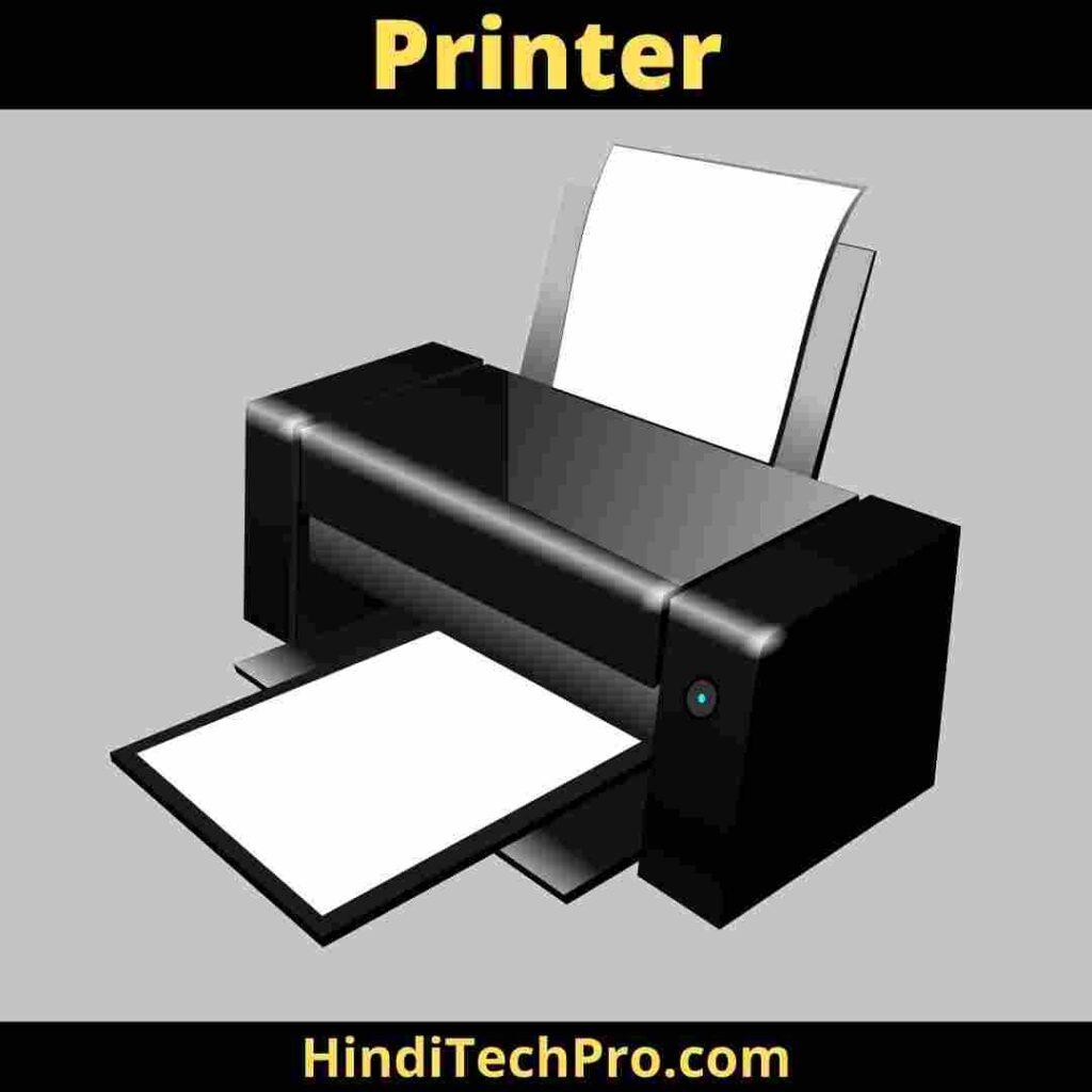 Printer ki photo